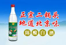 北京乾坤中德yabo亚博88有限公司