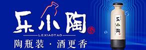 成都乐小陶乐虎国际游戏有限公司