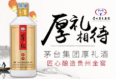 贵州金窖乐虎国际游戏