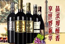 上海佐恩千亿国际966有限公司