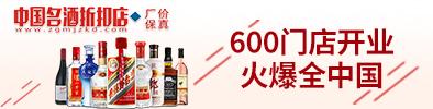 环球酒类供应链管理成都有限公司