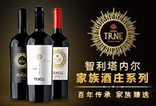 深圳市酒路通贸易有限公司