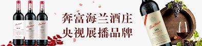 深圳旗牌�t���H�Q易有限公司