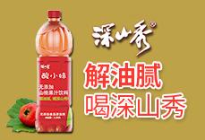 辽宁深山食品有限公司