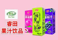 山�|�R田食品科技有限公司