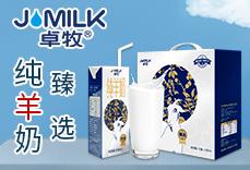 长沙卓牧乳业97资源站在线视频97资源