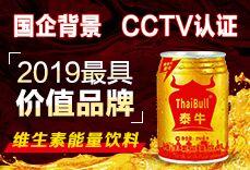 浙江太牛贸易97资源站在线视频97资源