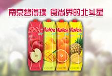 南京碧得璞���H�Q易有限公司