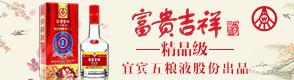 河南鑫玖�S商�Q有限公司