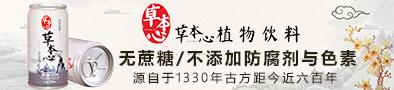 江苏百草园食品饮料有限公司