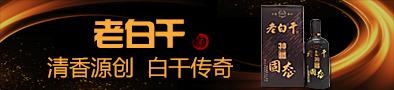 衡水市清香源ope体育电子竞技游戏平台有限公司