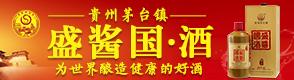 �F州省仁�咽忻┡_�盛�u酒�I有限公司