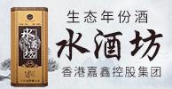 香港國酒集團股份有限公司