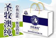 徐州圣牧乳�I有限公司