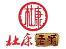 洛阳杜康控股杜康老酒全国营销中心