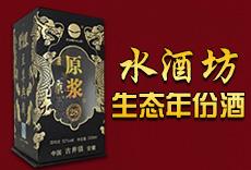 安徽晨野酒业(香港嘉鑫集团控股)老街老巷有限公司