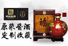 泸州蔺郎酒业集团有限公司