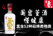 贵州董酒销售有限公司