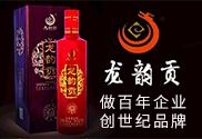 安徽亳州����酒�I有限公司