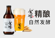 成都废墟精酿啤酒有限责任公司