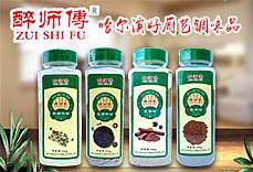 哈尔滨好厨艺调味品yabo219