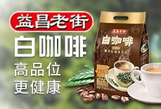上海益马昌商贸有限公司