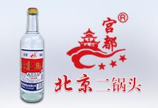 北京宫都酒业有限公司