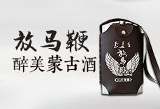 内蒙古宁城民族红yabo88app2019yabo219