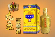 江苏省宿迁市洋河镇博大酒业有限公司