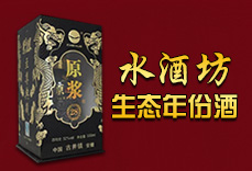 香港嘉鑫控股集�F(安徽)晨野酒�I有限公司