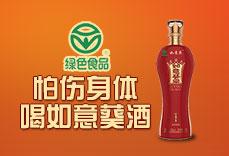 �B�T如意�S秋葵酒�I有限公司