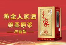 安徽金人家ope体育电子竞技游戏平台有限公司
