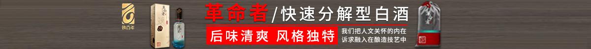 江�K致百年酒�I有限公司