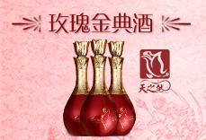 辽宁天之然玫瑰制品有限公司