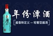 四川仙潭yabo亚博88销售有限公司