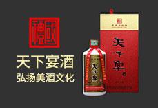 安徽宴天商贸有限公司