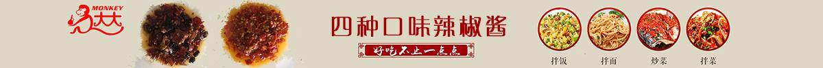 浙江乖乖猴�r�a品有限公司
