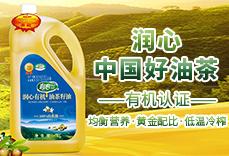 江西青��高科油脂有限公司
