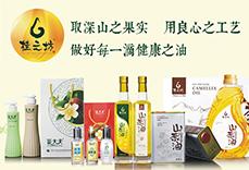 广西三门江生态茶油有限责任公司