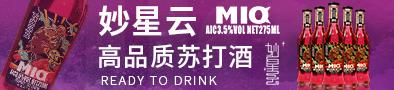 潍坊妙昀商贸亚博体育app官方下载苹果版