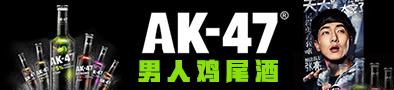 艾凯(上海)洋酒销售yabo219