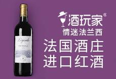 酒玩家国际贸易(上海)yabo219
