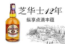 深圳市百福尊yabo88app2019有限责任公司