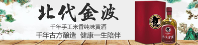 山西君�槲幕�信息咨�有限公司