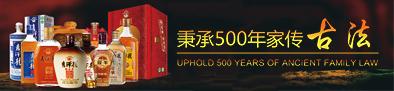 福建惠泽龙ope体育电子竞技游戏平台股份有限公司