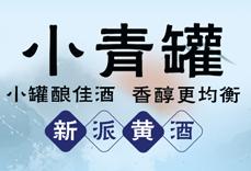 福建太姥食品酿造有限公司