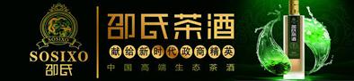 邵氏茶色七七影院