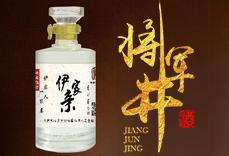 山�|���酒�I有限公司