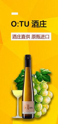 新西兰马尔堡酒庄集团