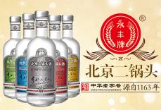 北京享酌酒业有限公司
